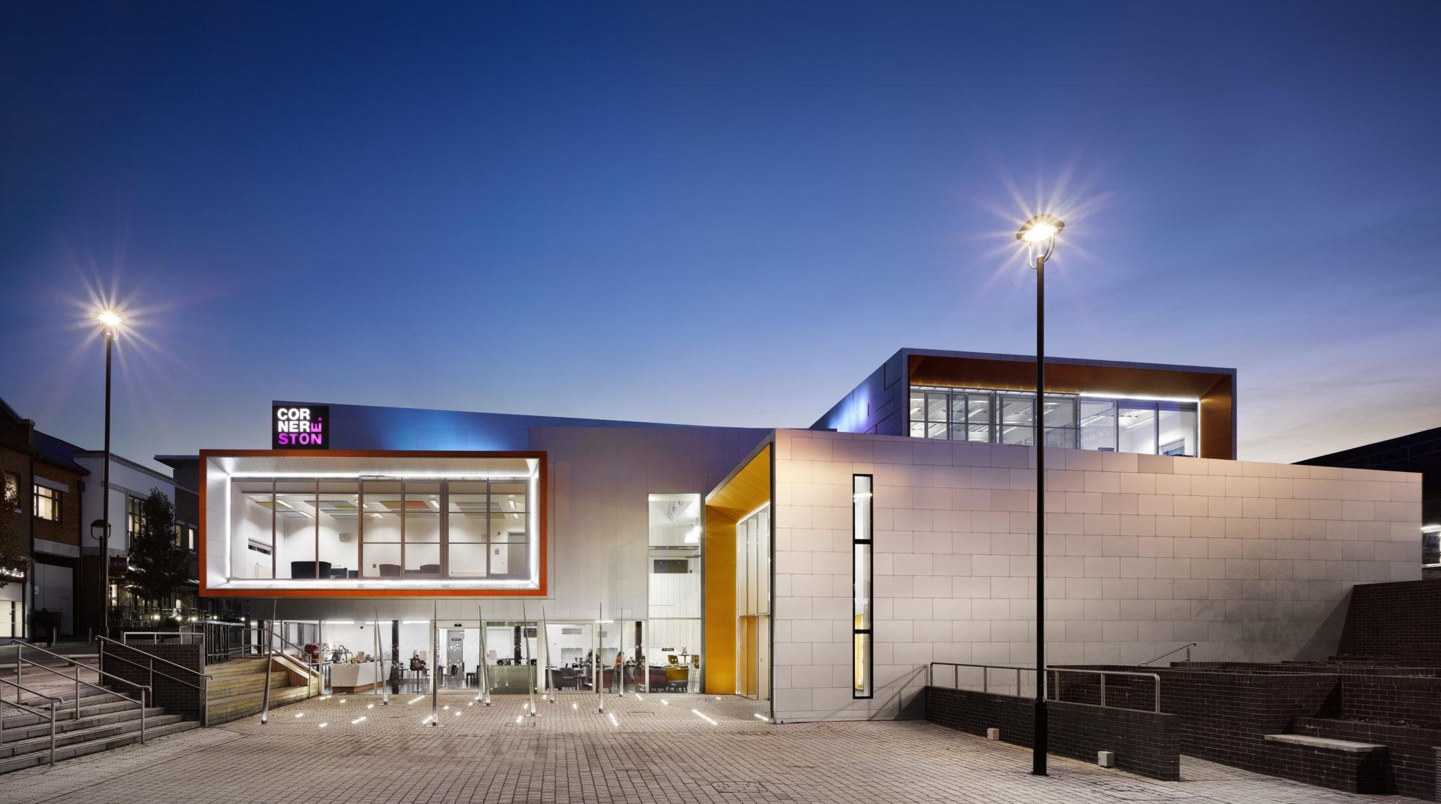 Didcot Arts Centre